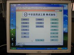 2007_12_06 028.jpg